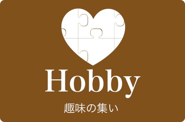 community_hobby