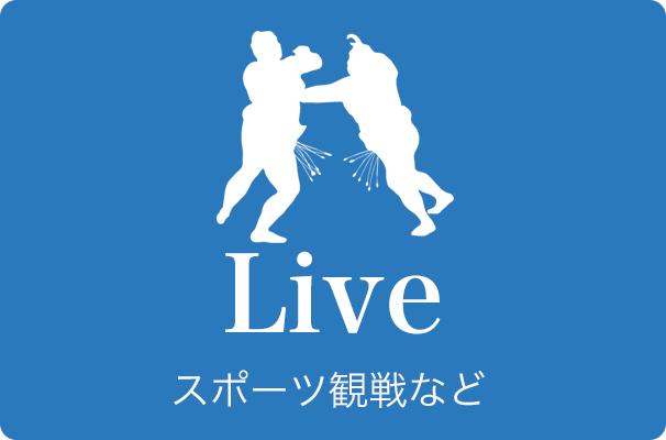 community_live