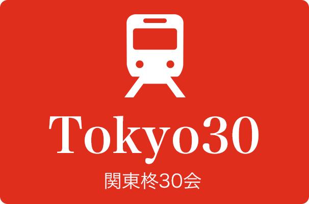 community_tokyo30